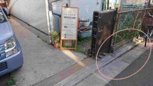 自転車停める場所